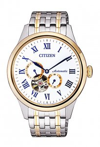 CITIZEN NP1026-86A - NAM - AUTOMATIC - DÂY KIM LOẠI